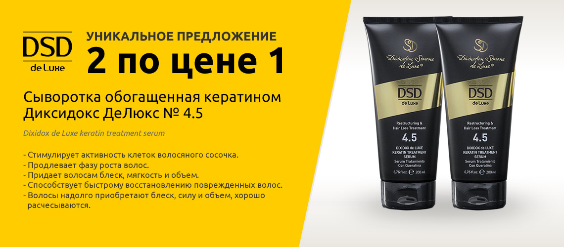 Маска для волос с маслом оливы отзывы