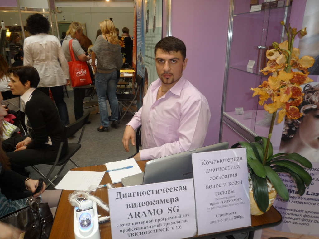 INTERCHARM Professional весна 2011