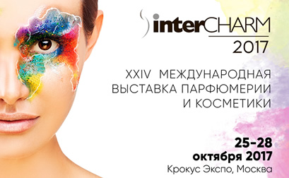 InterCHARM осень 25-28 октября 2017