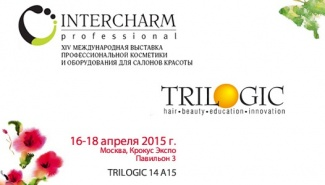 INTERCHARM Professional 2015 + фотогалерея мероприятия