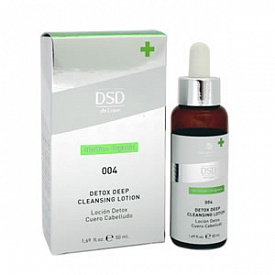 DSD de Luxe Medline Organic